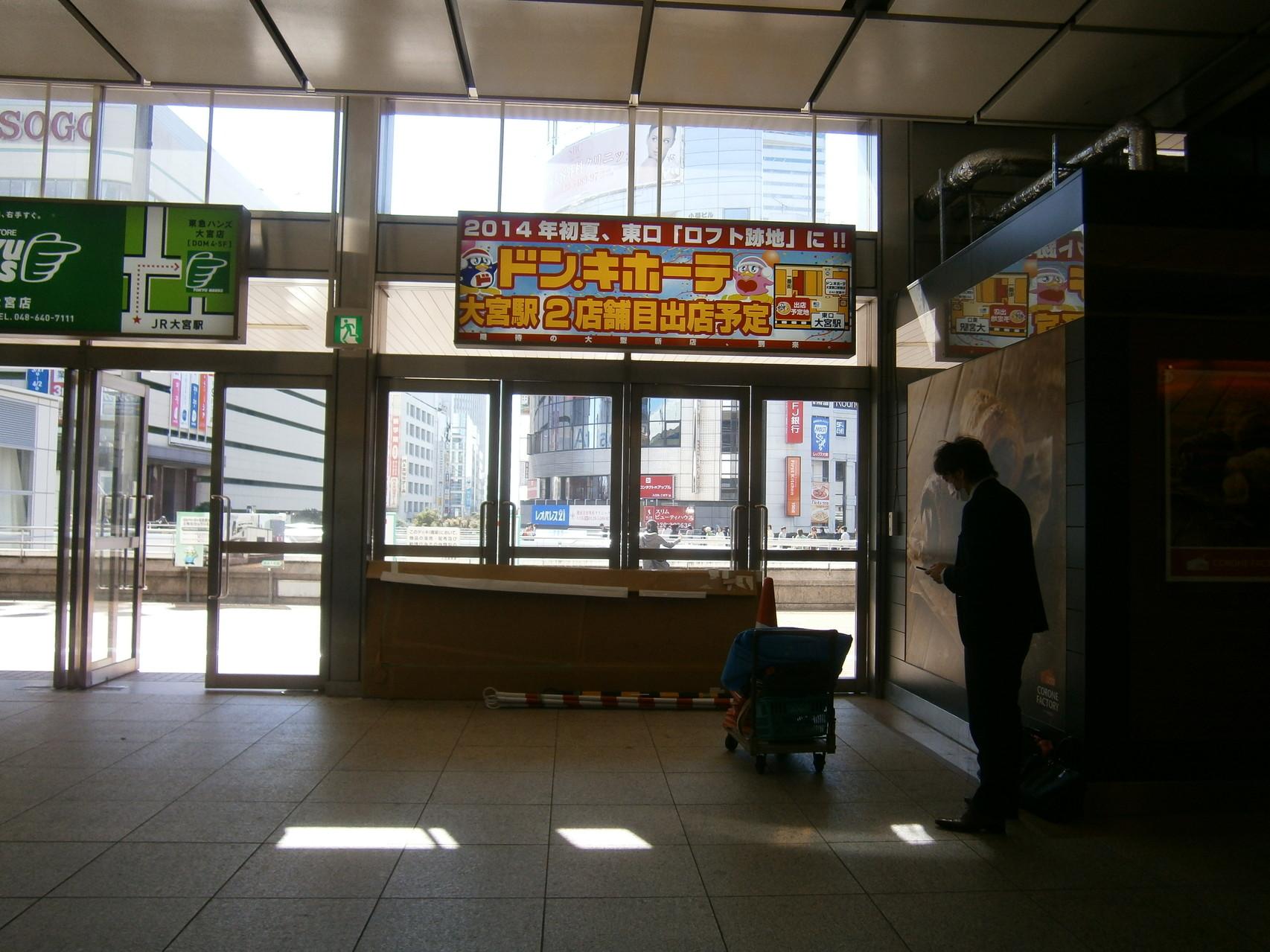 駅構内広告看板