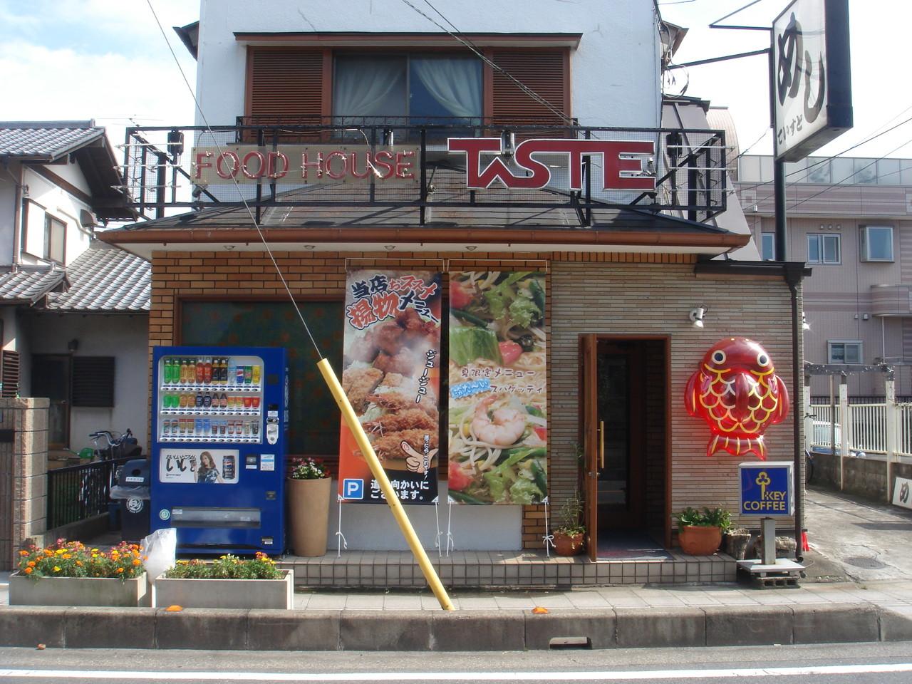 懸垂幕例(飲食店)