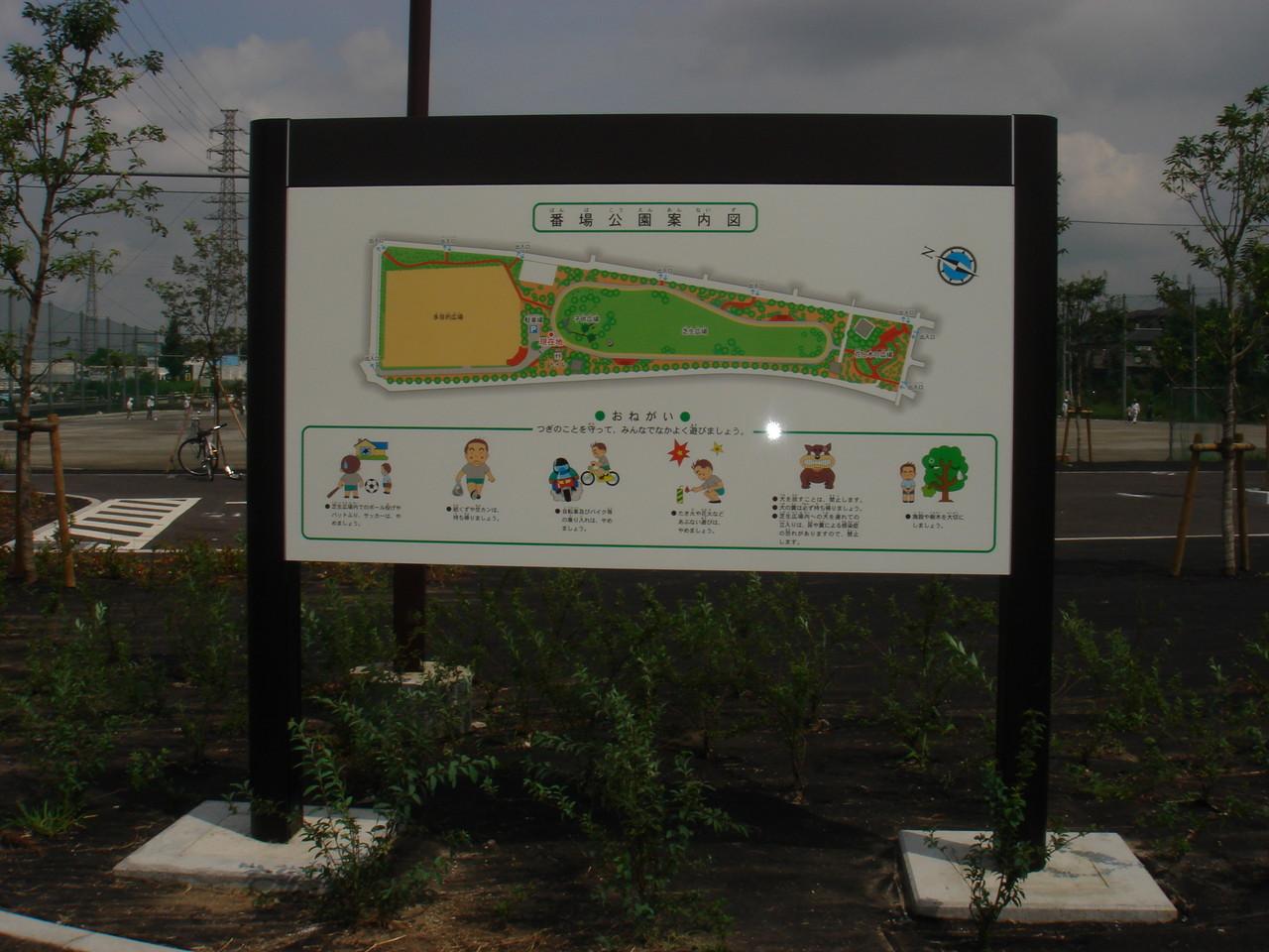 公園案内サイン製作設置例(データ作成より)