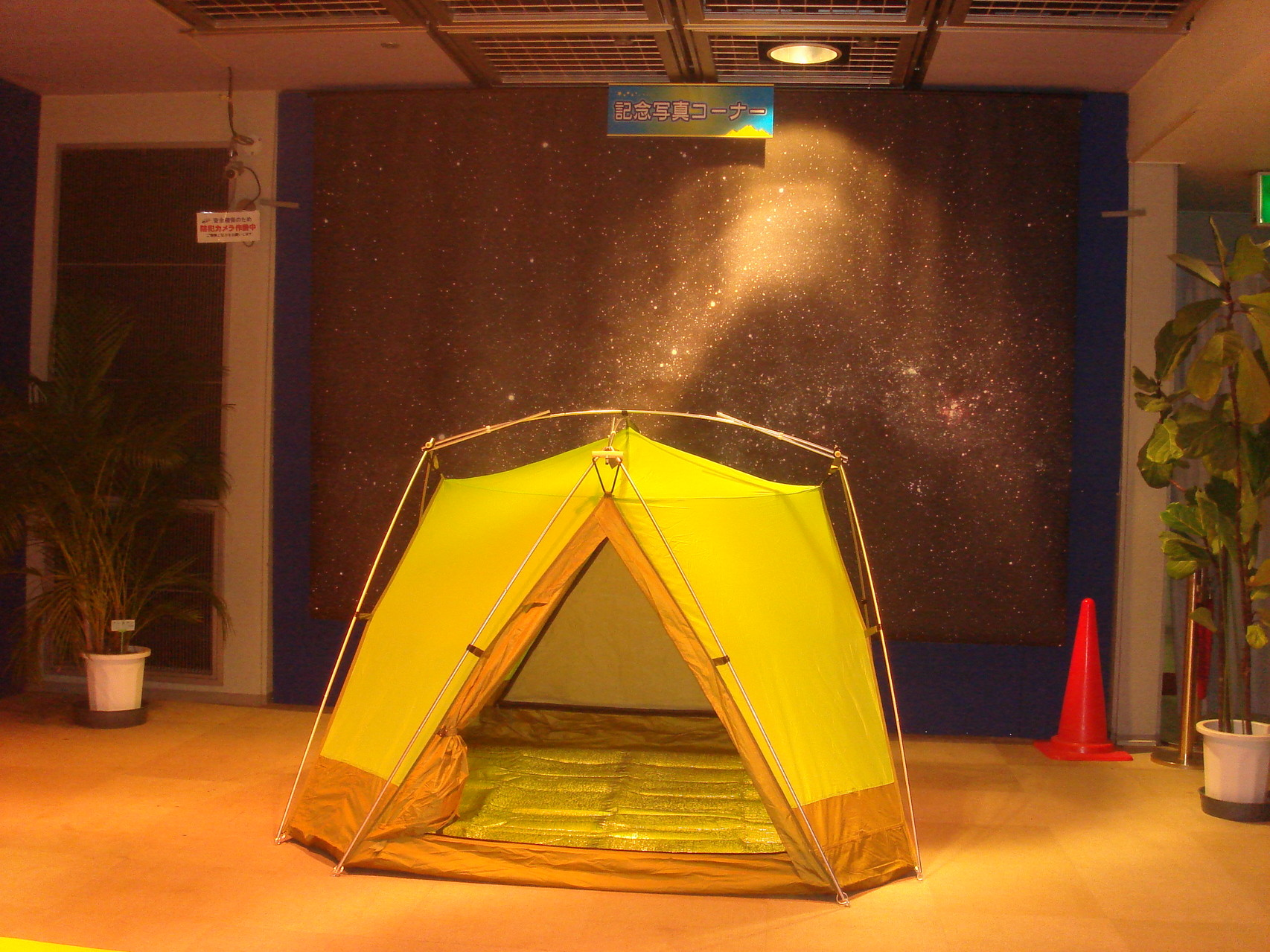 博物館様の展示です。背景幕を製作設置いたしました。星空眺めながらのキャンプのイメージです。