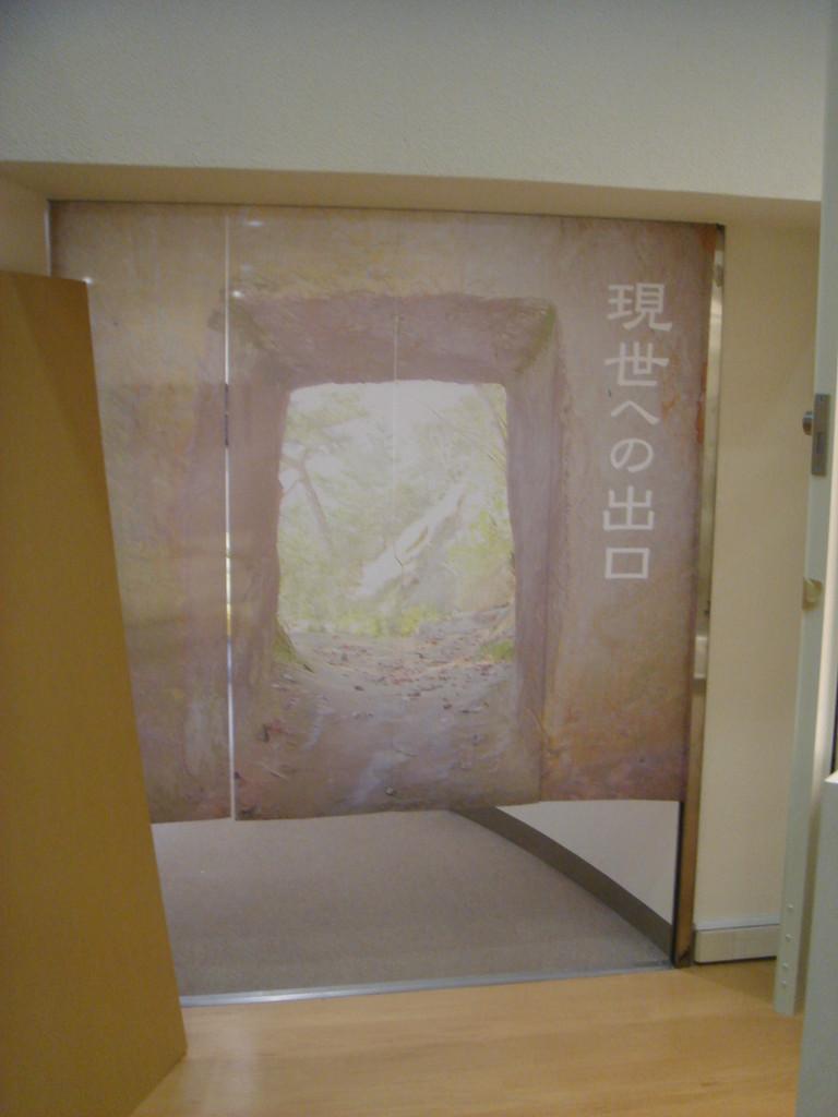 展示会演出の暖簾を製作施工いたしました。