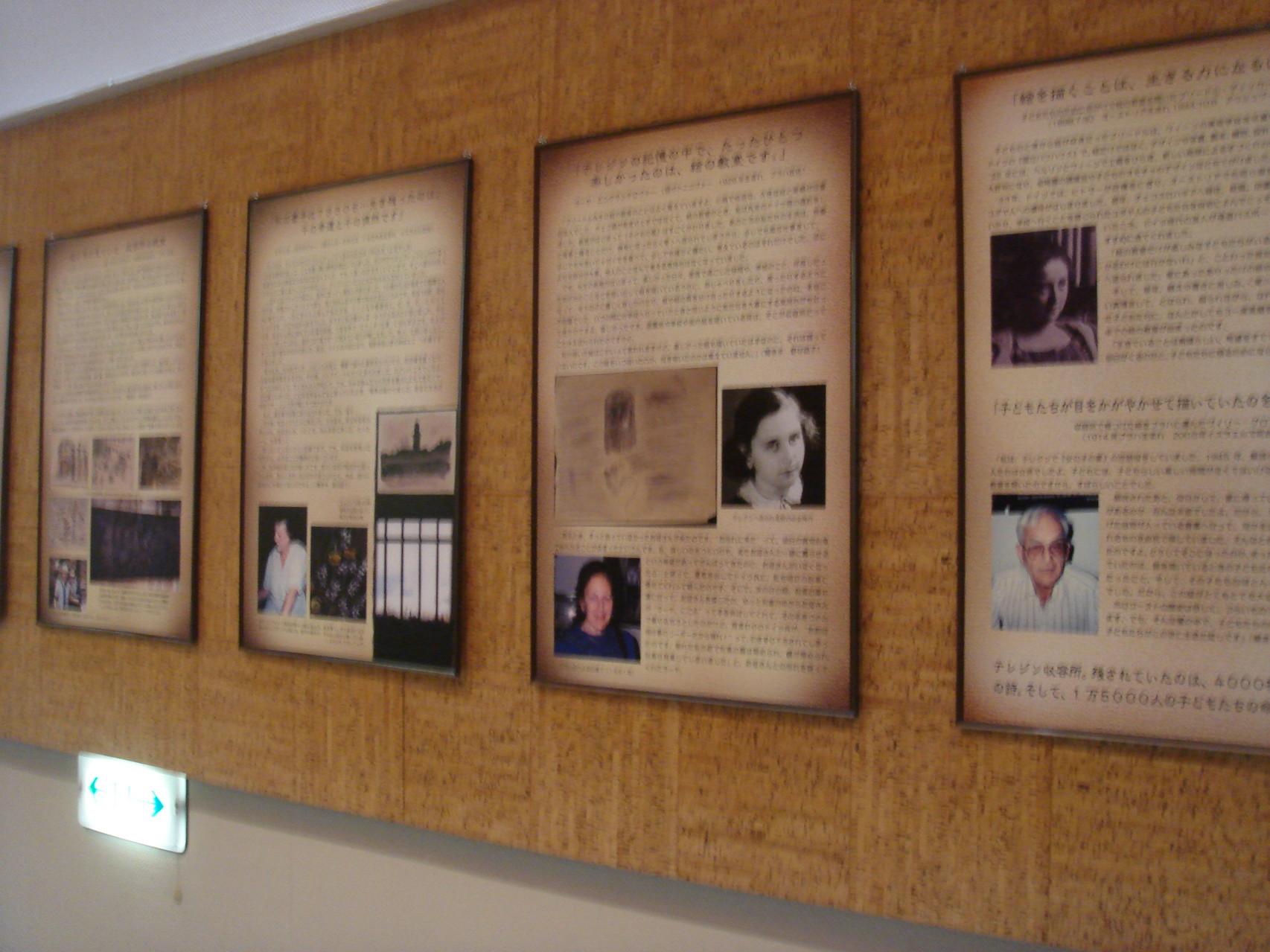 アウシュヴィッツ関連の展示パネルをデザイン作成~納品いたしました。