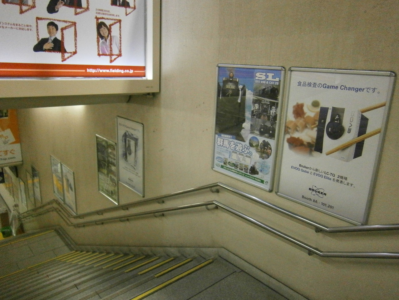 階段壁面広告