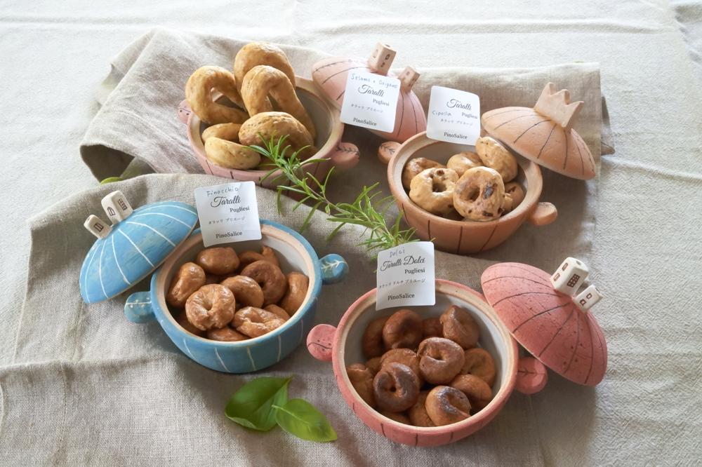 ピノ・サリーチェのシェフ作 数種類のタラッリ/ うつわ:土鍋コッチョリーノ