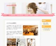 島根県松江市《美容室ホームページ専門店》文泉堂