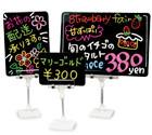 ポッププレート・ポップクリップ 松江・POP用品なら 島根県松江市石橋町52 0852-24-3333
