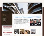 島根県松江市《菓子製造販売ホームページ専門店》文泉堂