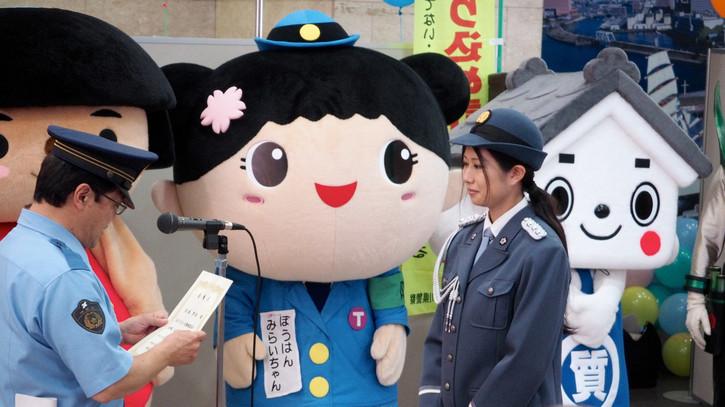 松林早紀さんの一日警察署長委嘱式