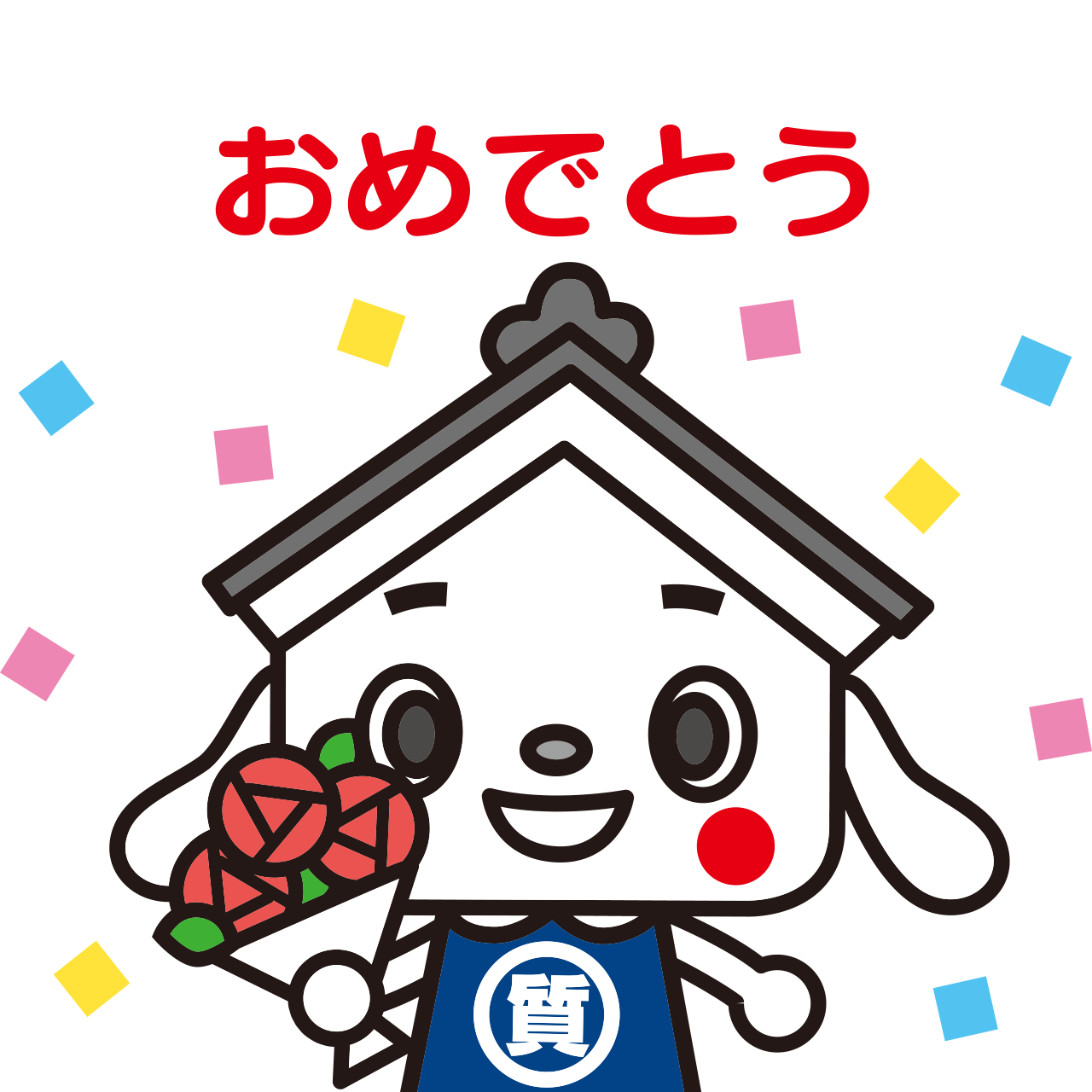 二ノ宮知子先生お誕生日おめでとうございます!