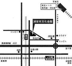 浦安文化会館地図