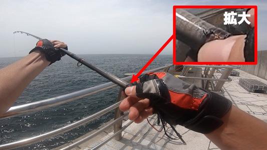 折れたロッドを免責保証で修理(ダイワのスポーツライフプラネッツSLP)