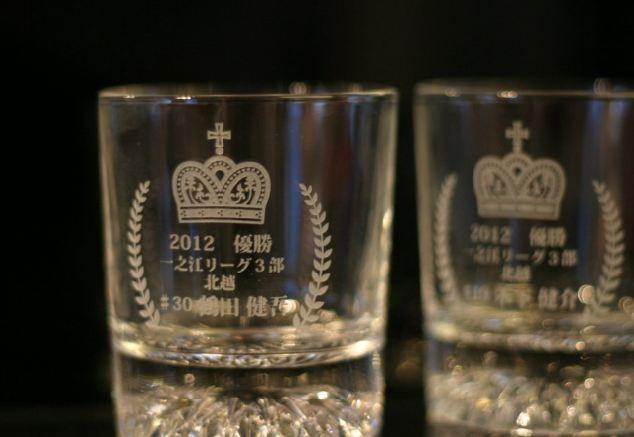 優勝記念ロックグラス名入れ彫刻
