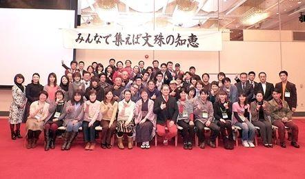 大文殊2015 SNS活用でつながる!儲かる!地域が盛り上がる! 記念撮影 カメラの七桜 北村薫さん