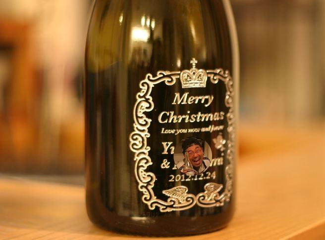 ドンペリ シャンパン 名入れ彫刻 クリスマス