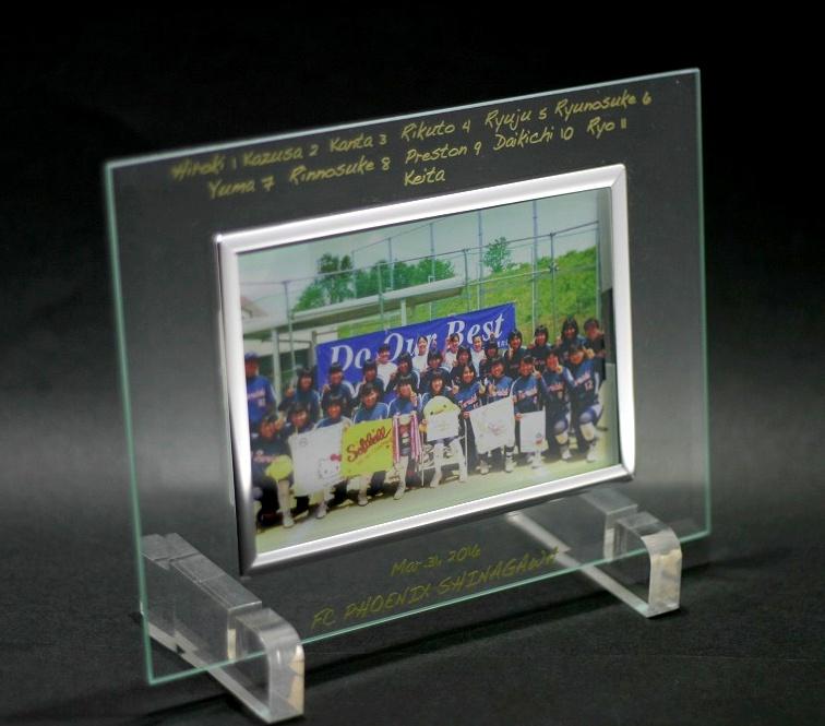 名入れガラスフォトフレーム卒業記念