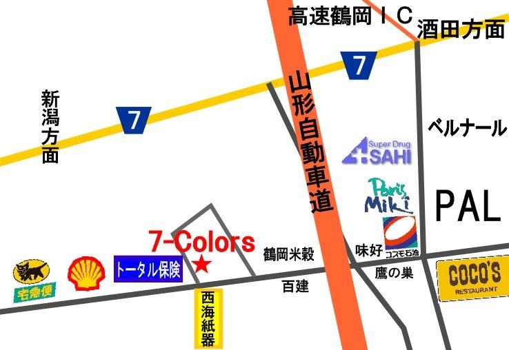 7-Colors鶴岡ガラスアート工房 アクセス地図  山形県鶴岡市小淀川字色田