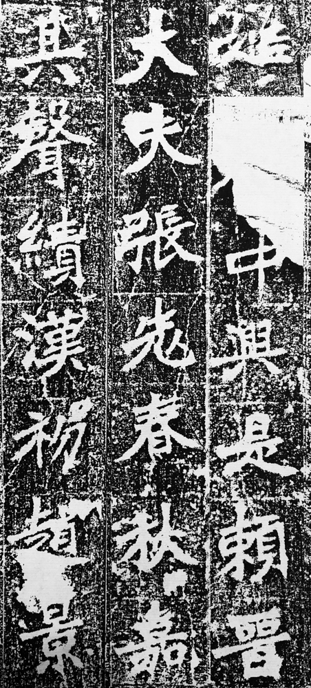 張猛龍碑 東京 書道教室