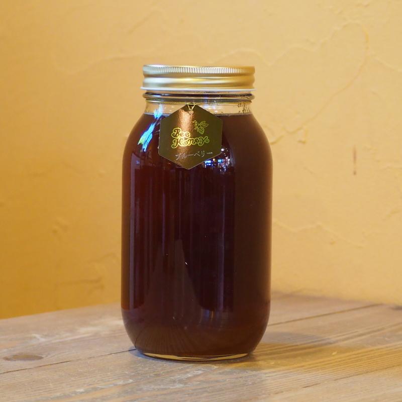 フルーティーな薫りと甘酸っぱい風味が爽やかな蜂蜜,カナダ産純粋蜂蜜,ブルーベリーはちみつ1.2kg,Bee Honey,はちみつオンライン通販ビーハニー
