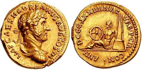 Monnaie Hadrien