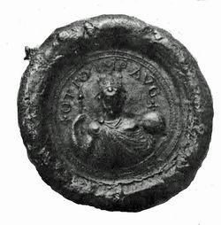 Sceau impérial de Othon 1er