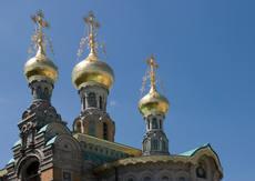 Russische Kapelle (Russian Chapel) at the Mathildenhöhe