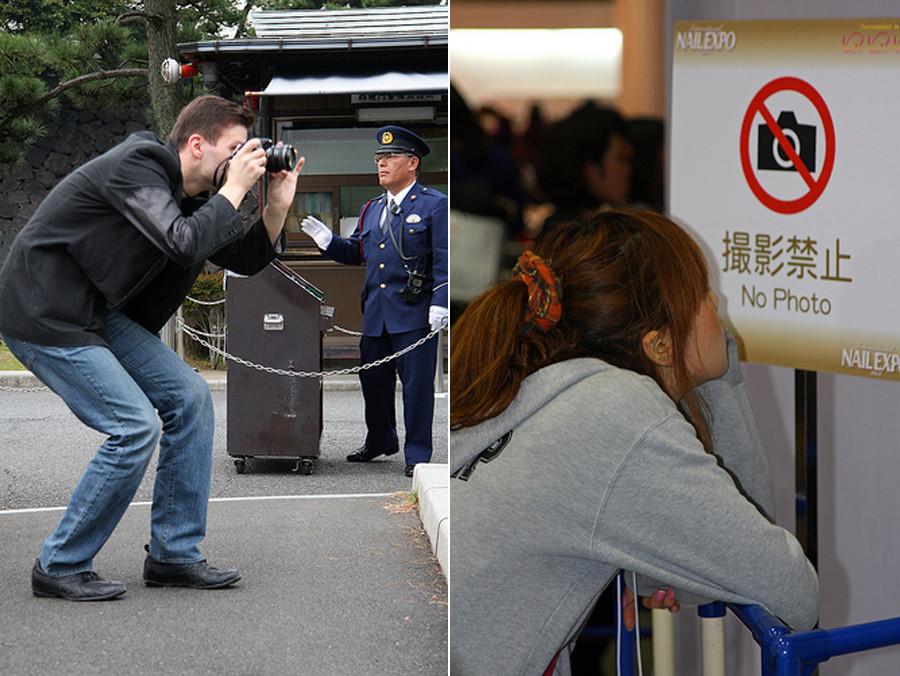 фотошкола люди япония