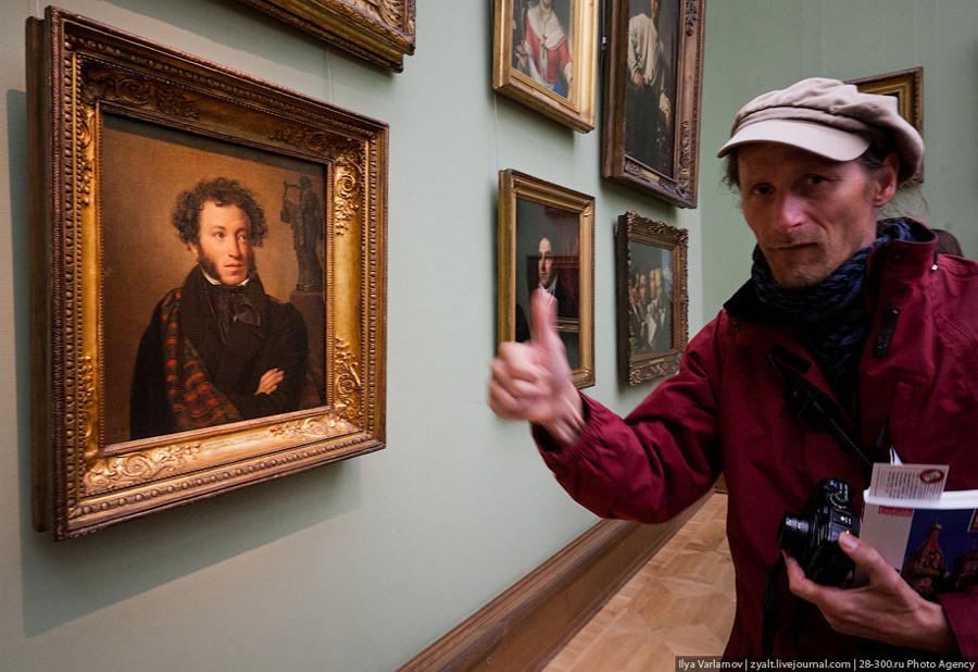 Люди в музее картинки фото