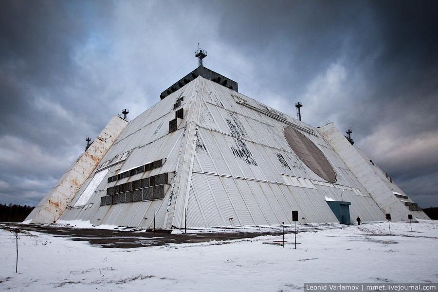 Радиолокационная станция Дон-2Н