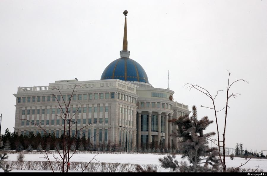 Акорда резиденция Президента Республики Казахстан