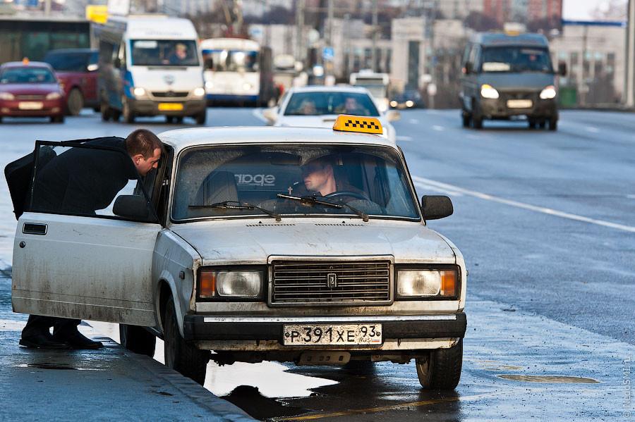 Бомбилы таксисты