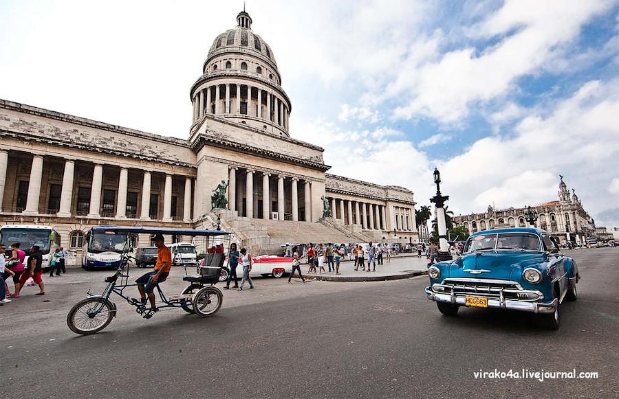 Куба Гаванa