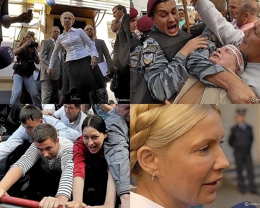 Юлия Тимошенко арестована