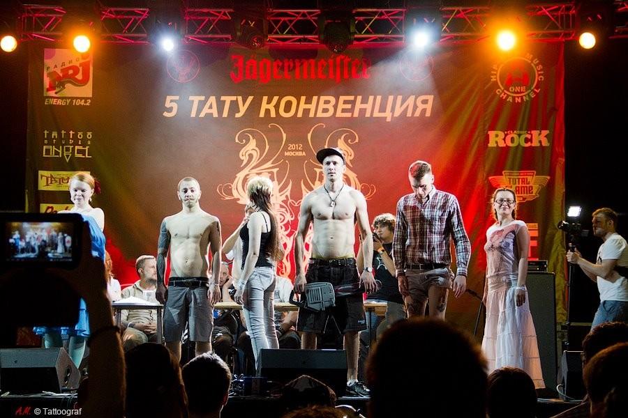 Московская Тату Конвенция
