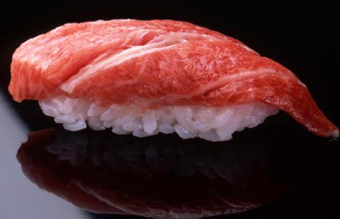 "Sukiyabashi Jiro ""Otoro""  [Tuna]"