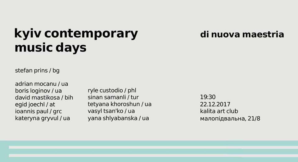 Kiev contemporary music days Dez 2017