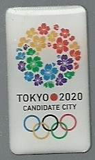 TOKYO 2020 CANDIDATE CITY