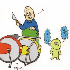 Ё月Ж日 公民館の自転車置き場で、とうがんを切り分けるご老人。自由だ・・・