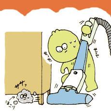 ◆月⊿日 いくら念入りに掃除機をかけても、後から必ずほこりが現れる。ルパンのごとき逃げ足。