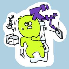Δ月▽日 トイレの『音姫』がまさかの大音量。うるさすぎてすぐOFF。