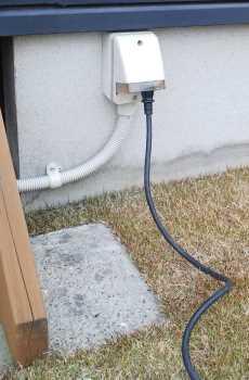 あったらいいな。屋外の防水コンセント編