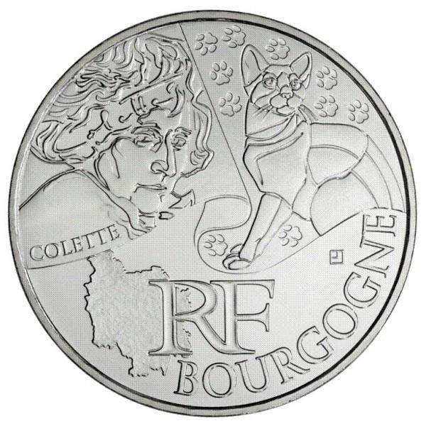 monnaie de paris euros des regions 2012