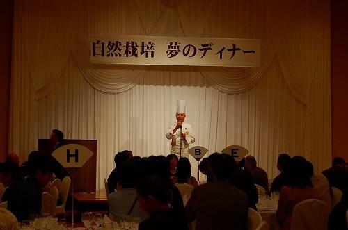 主催者山崎シェフからのご挨拶