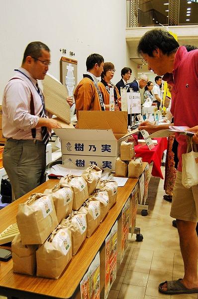 当会のお米の天日干しシリーズ@岡山高島屋 さん