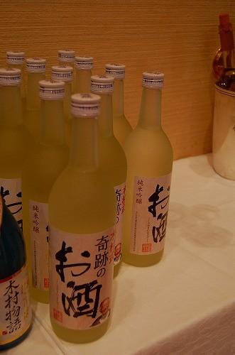 岡山の「奇跡のお酒」もお持ちしました グルメ&ダイニングショウで大賞を執った搾りたてのお酒です