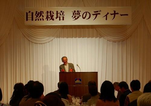 木村さんの基調講演