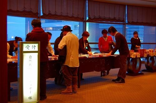 北は北海道から、南は沖縄まで、全国からたくさんのお客様が来場されました