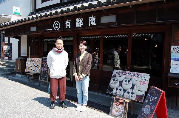 有鄰庵の犬養代表(左)と、新しくオープンする美観堂の蓮見店長(右)