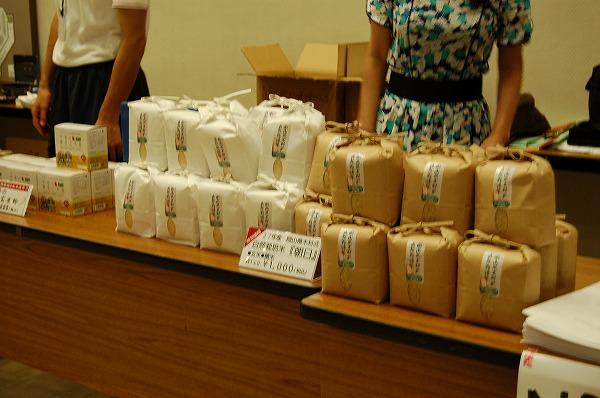 岡山県産木村式自然栽培米「朝日」当日限定1kg入をご用意しました