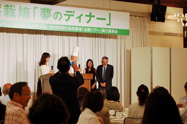 山崎シェフと木村さん 何と、木村さんのお嬢さんもご来岡くださいました!