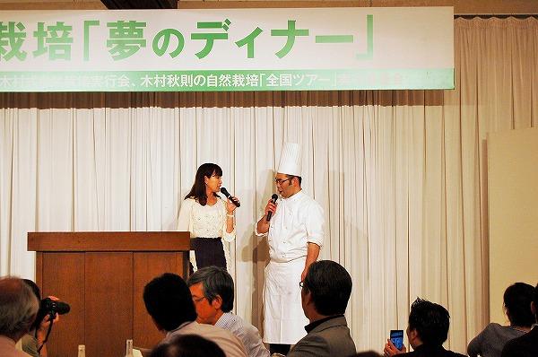今回受け入れをしてくださった、倉敷アイビースクエア料理長 山本シェフ 本当にお疲れさまでした